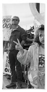 Photography Homage Alfred Eisenstadt Hispanic Girl V For Victory Sign Anti Gulf War Rally Tucson Az Beach Towel