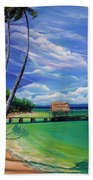 Pigeon Point   Tobago Beach Towel