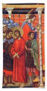 Pilate Washes His Hands 1311 Beach Towel