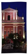 Pink Facade Of Franciscan Church Of The Annunciation Next To Urb Beach Towel