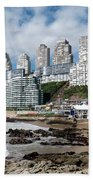 Playa Cochoa Chile Beach Towel