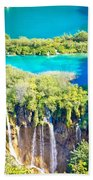 Plitvice Lakes National Park Vertical View Beach Towel