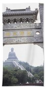 Po Lin Monestary Beach Towel