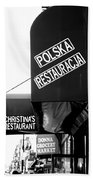 Polska Restauracja Beach Towel