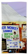 Poor Monkey's Juke Joint Beach Towel