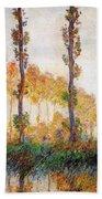 Poplars, Autumn Beach Towel