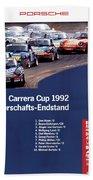 Porsche Carrera Cup 1992 Beach Towel