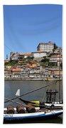 Porto 8 Beach Towel