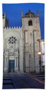 Porto Cathedral By Night In Portugal Beach Towel