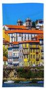 Porto Rising Beach Towel