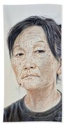 Portrait Of A Chinese Woman With A Mole On Her Chin Beach Towel