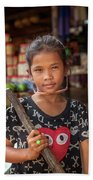 Portrait Of A Khmer Girl - Cambodia Beach Towel