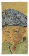 Portrait Of Camille Roulin Beach Towel