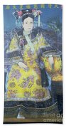 Portrait Of The Empress Dowager Cixi Beach Towel by Chinese School
