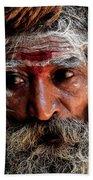 Portrait On The Ganges Beach Towel