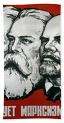 Poster Depicting Karl Marx Friedrich Engels And Lenin Beach Towel
