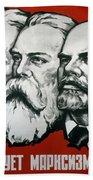 Poster Depicting Karl Marx Friedrich Engels And Lenin Beach Sheet