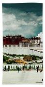 Potala Palace. Lhasa, Tibet. Yantra.lv Beach Towel