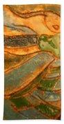 Praise Him - Tile Beach Towel