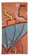 Prayer 25 - Tile Beach Towel