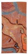 Prayer 27 - Tile Beach Towel