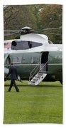 President Obama Walking Toward Marine One Beach Towel