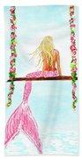 Pretty Pink Swing Beach Towel