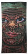 Primitive Man Beach Towel