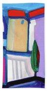 Primorski Pejsaz  12 Beach Towel