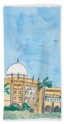 Prince Of Wales Museum Mumbai Beach Towel