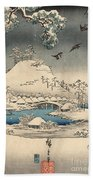 Print From The Tale Of Genji Beach Towel