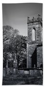 Protestant Church Macroom Ireland Beach Towel