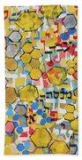 Psalm 19 Honeycomb 201756 Beach Towel
