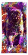 Puppy Sweet Cute Dog Young Animal  Beach Towel