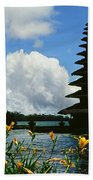 Puru Ulun Danau  Beach Towel