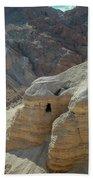 Qumran Cave Beach Towel