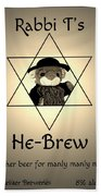 Rabbi T's He-brew Beach Towel