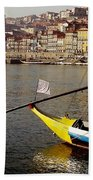 Rabelo Boats On River Douro In Porto 03 Beach Towel