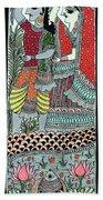 Radha Krishna Fish Beach Towel