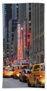 Radio City Music Hall New York Beach Towel