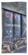 Railway Gunpowder Wagon Beach Towel