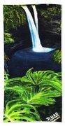 Rainbow Falls #83 Beach Towel