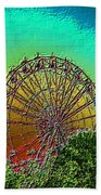 Rainbow Ferris Wheel Beach Towel