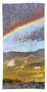 Rainbow - Id 16217-152046-6654 Beach Towel