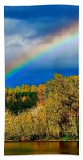 Rainbow Over Mill Pond Beach Towel