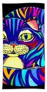 Rainbow Striped Cat 2 Beach Towel