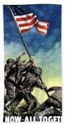 Raising The Flag On Iwo Jima Beach Towel