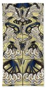 Rca Lyra Pattern Beach Towel