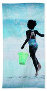 Red And Green Pails Beach Towel