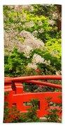 Red Bridge Springtime Beach Towel